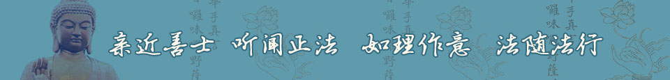 合肥佛教网