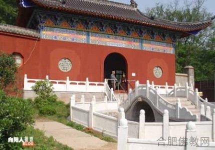 庐江实际禅寺