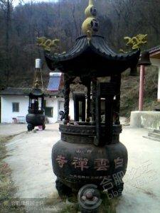 中国最早寺庙肥西白云寺
