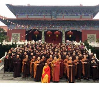 举办八关斋戒念佛法会 纪念本师释迦牟尼成佛