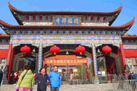 开福禅寺举办灯谜游园会 庆祝元宵佳节