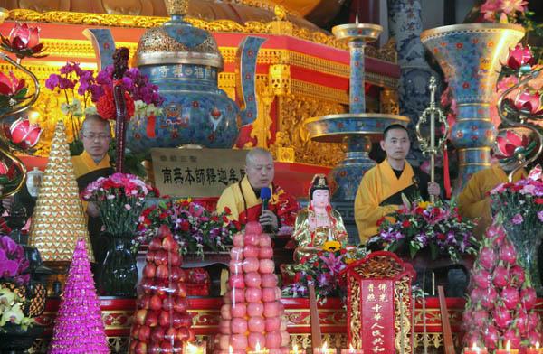 开福禅寺农历二月十九皈依法会通知