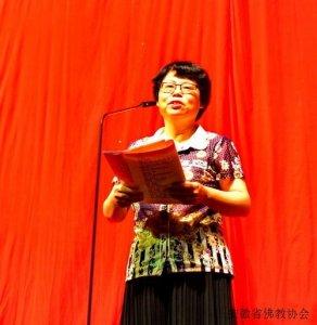 """安徽省佛教梵呗艺术团成立暨""""我们的价值观我们的中国梦""""文艺演"""