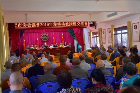 西黄山麓 法音宣流!合肥市佛教协会2019年汉传佛教讲经交流会在