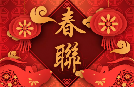 1月9日腊月十五,开福禅寺免费结缘春联啦!