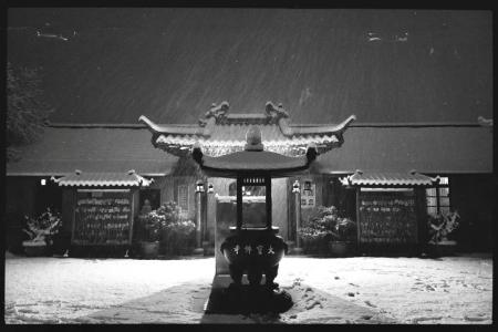 大宝佛寺雪中禅境