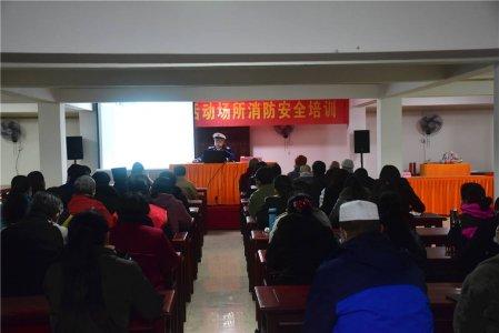 重视消防安全,庐阳区佛教协会积极参加消防安全培训!