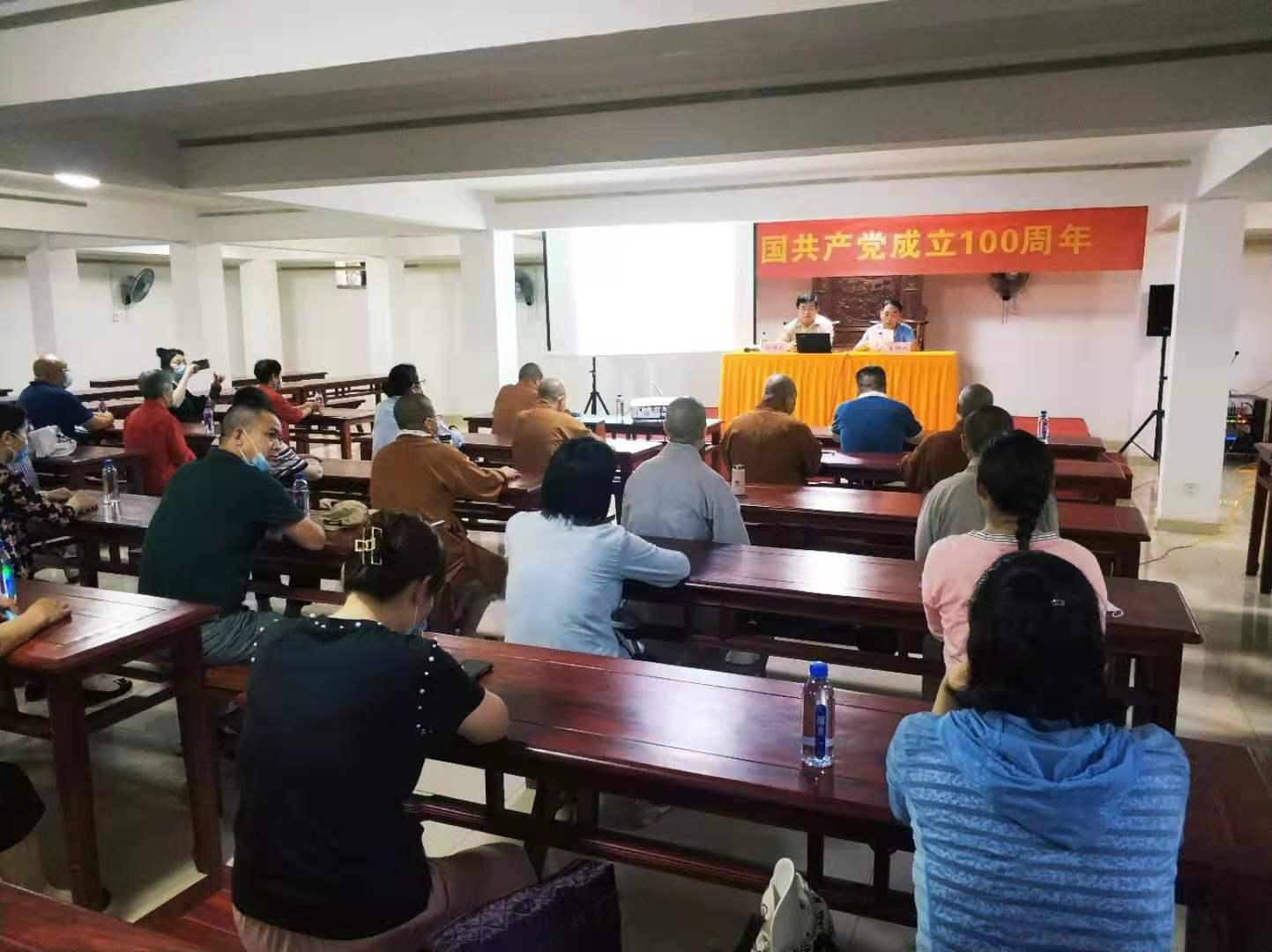 庐阳区佛教协会召开党史学习交流会暨会长办公扩大会议