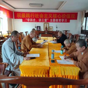 肥东县佛教协会召开二届一次会长会议
